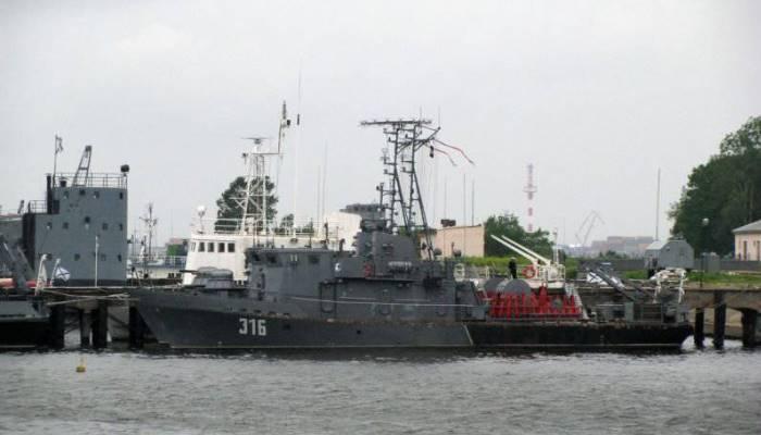 Корабль 316