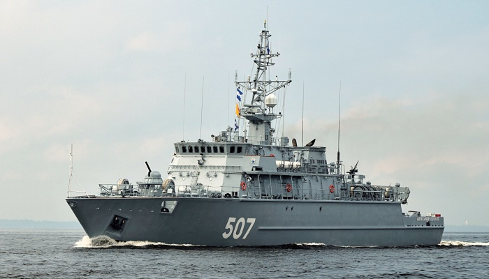 Корабль пмо «Александр Обухов»