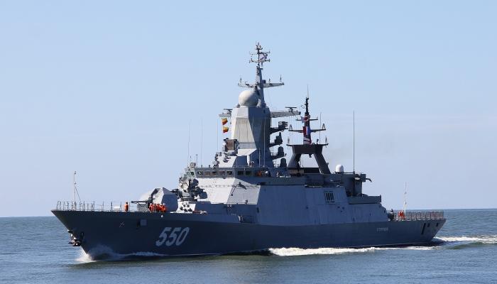Корабль 550