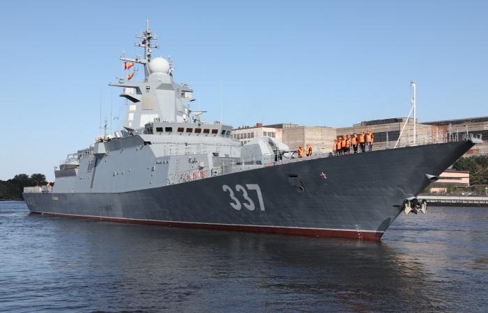 Корабль 337