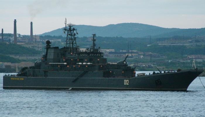 Большой десантный корабль «Оленегорский горняк»