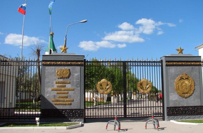 Ворота ВУЗа
