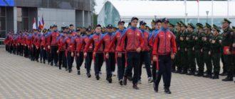 Спортрота в армии РФ