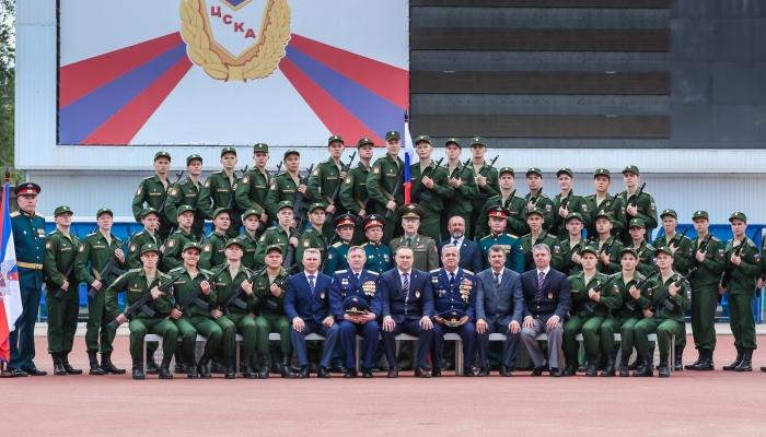 ЦСКА (Центральный спортивный клуб Армии)