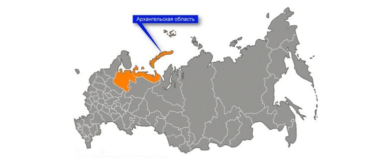 Воинские части в Архангельске