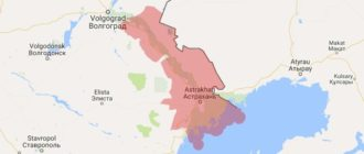 Воинские части в Астрахани