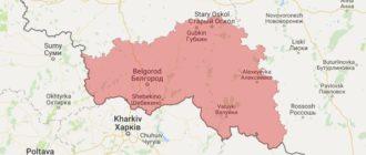 Воинские части в Белгороде