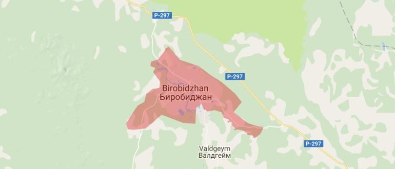 Воинские части в Биробиджане