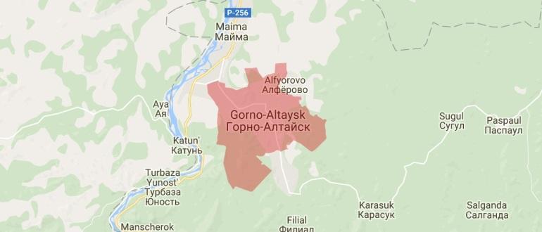 Воинские части в Горно-Алтайске
