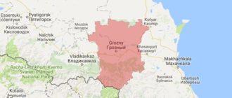 Воинские части в Грозном