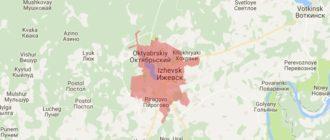 Воинские части в Ижевске