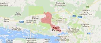 Воинские части в Казани