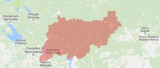 Воинские части в Костроме