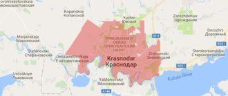 Воинские части в Краснодаре