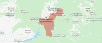 Воинские части в Красноярске