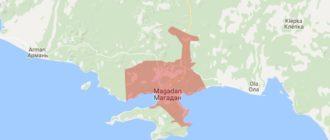 Воинские части в Магадане