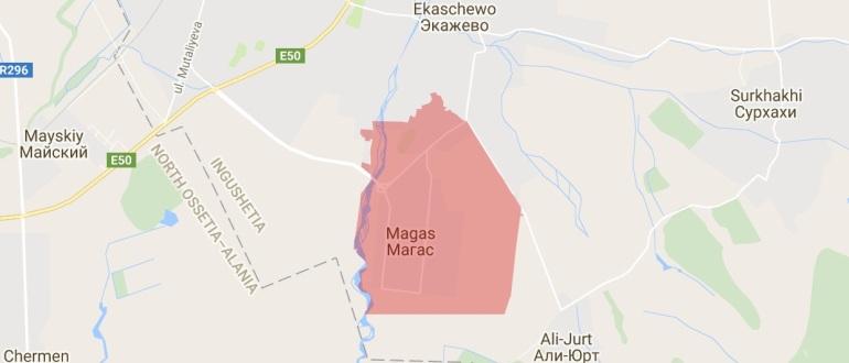 Воинские части в Магасе