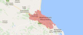 Воинские части в Махачкале