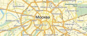Воинские части в Москве