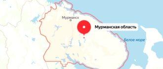 Воинские части в Мурманске