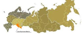 Воинские части в Оренбурге