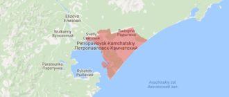 Воинские части в Петропавловске-Камчетском