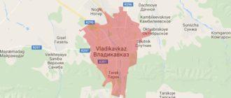 Воинские части во Владикавказе