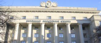 Военная академия связи имени С. М. Буденного