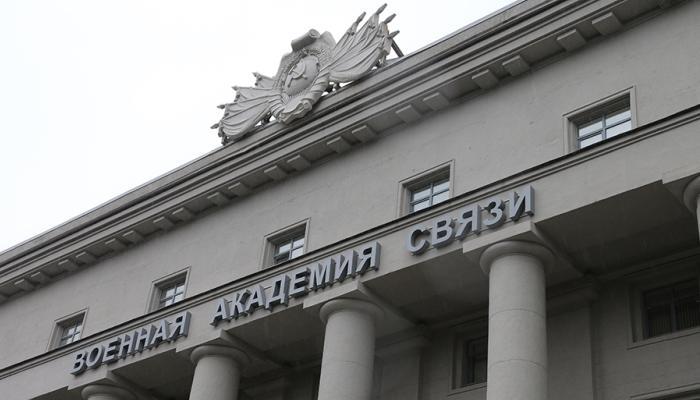 Военная академия связи имени Маршала Советского Союза С. М. Буденного