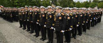 ВУНЦ ВМФ ВМА им Адмирала Кузнецова