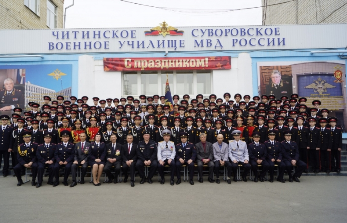 Читинское суворовское военное училище МВД
