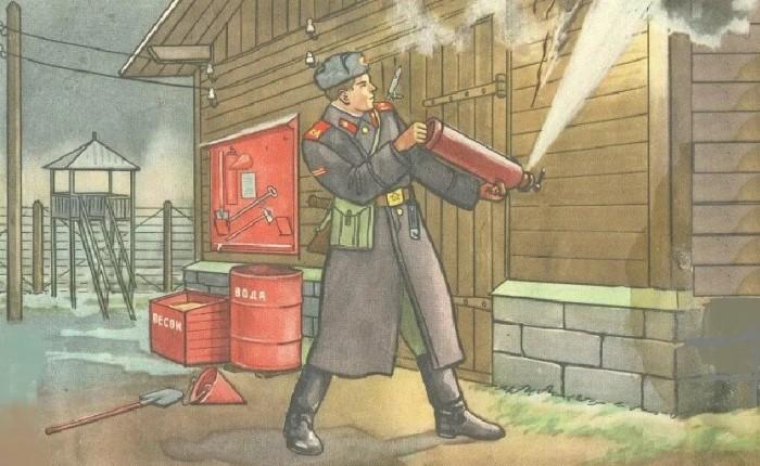 Действия часового при пожаре