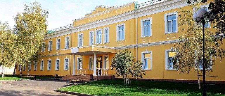 Оренбургское ПКУ
