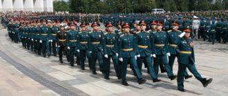 Военные ВУЗЫ РФ