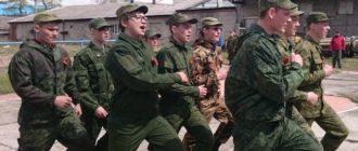 Увольнительная в армии