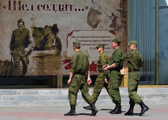 Шли солдаты