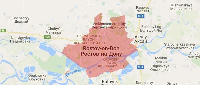 Воинские части в Ростове-на-Дону