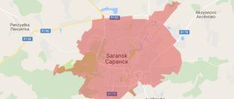Воинские части в Саранске