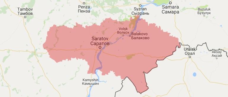 Воинские части в Саратове