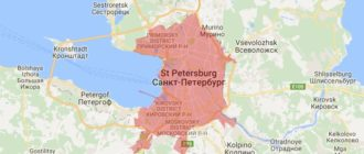 Воинские части в Санкт-Петербурге