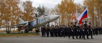 ВУНЦ ВВС ВВА Челябинск