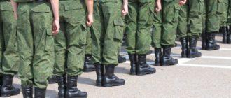Воинские части в городах РФ