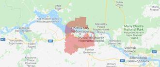 Воинские части в Чебоксарах