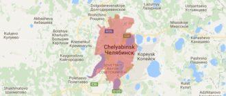 Воинские части в Челябинске