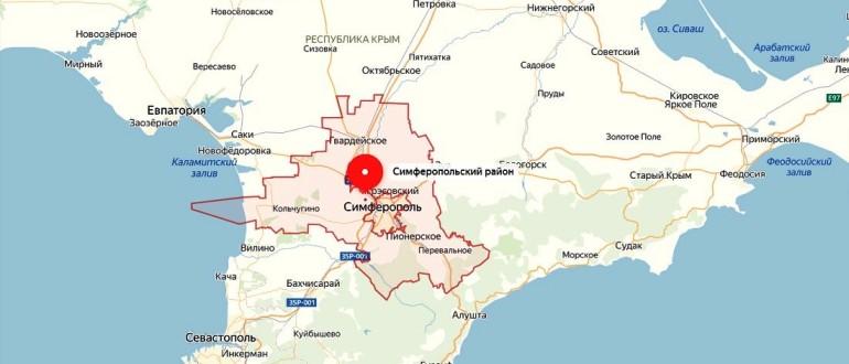 Воинские части в Симферополе