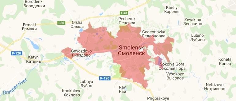 Воинские части в Смоленске
