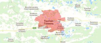 Воинские части в Тюмени