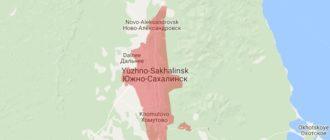 Воинские части в Южно-Сахалинске